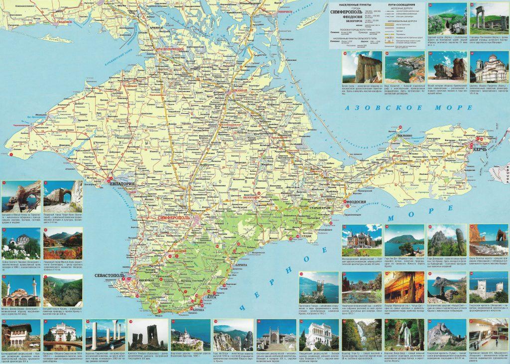 Карта Достопримечательности Крыма